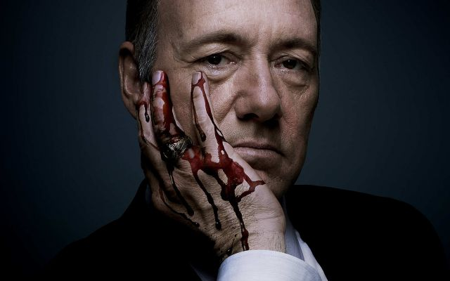 house of cards men magazine